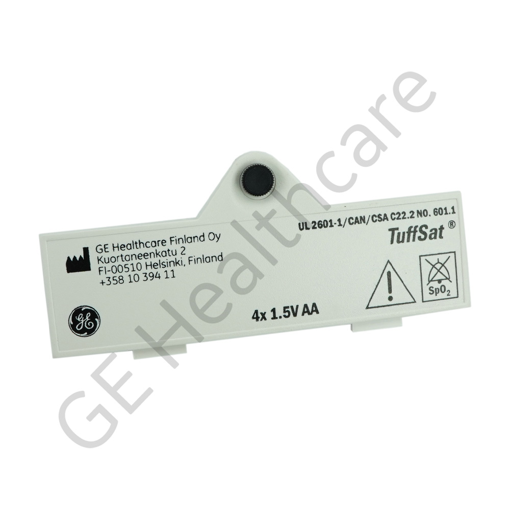 Door Battery TUFFSAT White with Screw